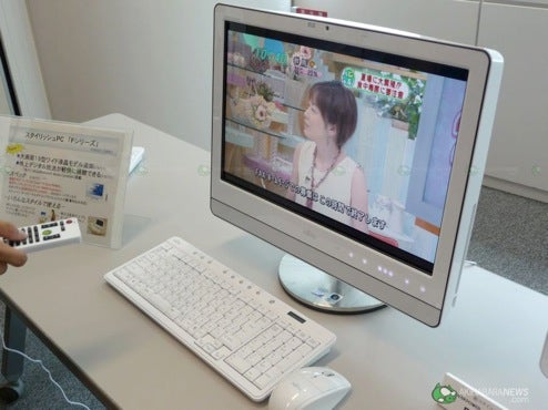 Fujitsu's iMac-Alike FMV Desktop Gets Upgrade, Bigger 19-Inch Version