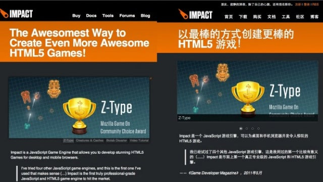 Developer Says Chinese Site Stole His Entire Game Engine