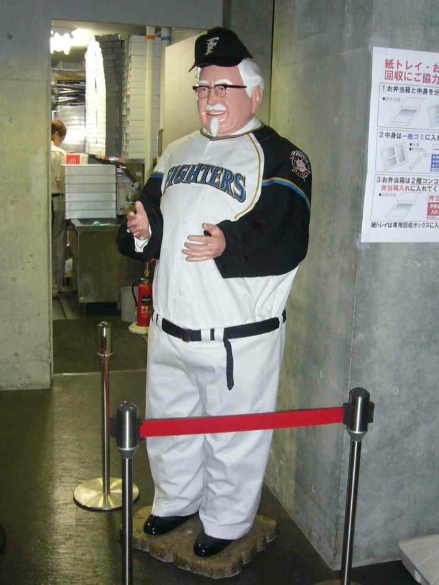 Colonel Sanders Dressed Up Like Never Before