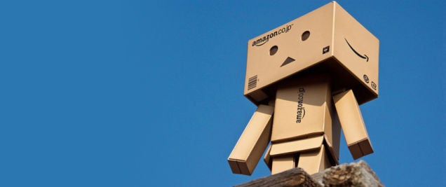 Report: Amazon's Streaming Music Service Will Only Have Older Tunes