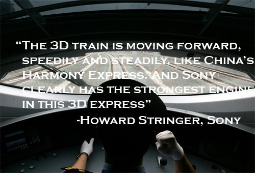 Now Sony is a Train Driver