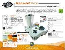 Retro Joystic Coming to Xbox 360