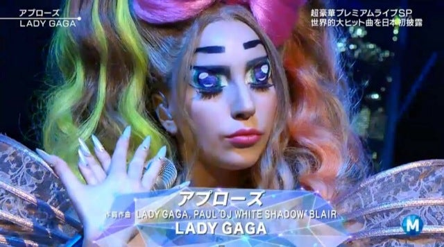 Lady Gaga Just Out-Cuted Japan
