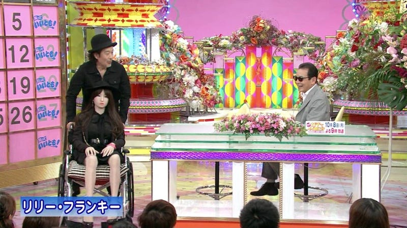 It's Not Everyday Someone Introduces a Love Doll on Japanese TV