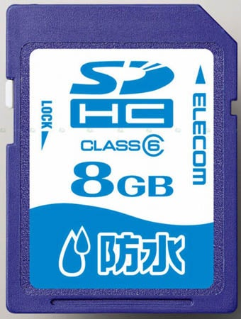 Elecom Waterproof SDHC Cards Keep Wet Memories Dry