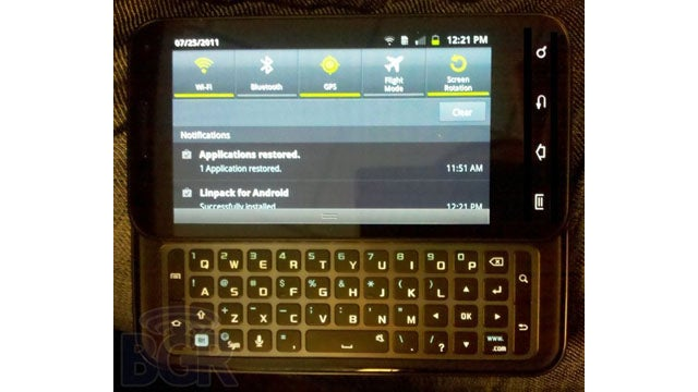 Samsung's Galaxy S II Superphone Gets a Full Keyboard on AT&T