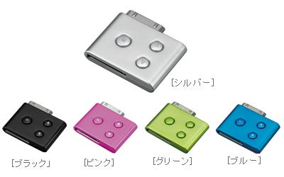 Greenhouse FM Transmitter for Second Generation iPod nano