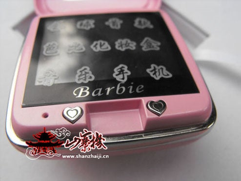 Fake Chinese Barbie Phone Better Than the Real Thing