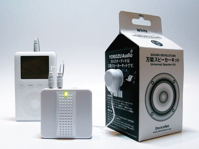 Japanese Milk-Carton-to-Jambox Resonance Speaker Conversion Kit: My Kind of Recycling
