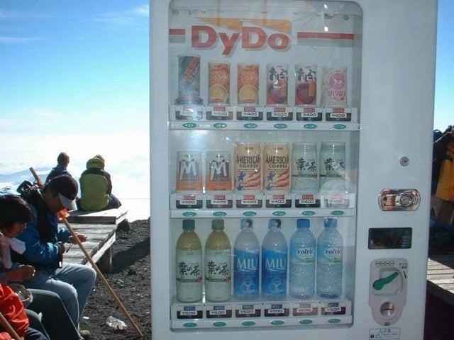 The Wild and Wonderful World of Japanese Vending Machines