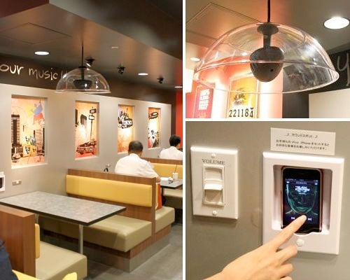 "Upscale Burger Kings Douse Japanese Patrons with ""Musical Showers"""