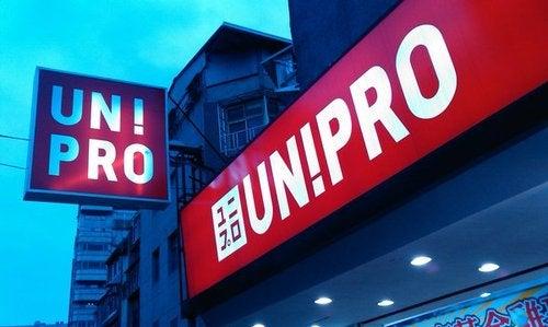 Marvel at China's Ballsy Rip-Offs