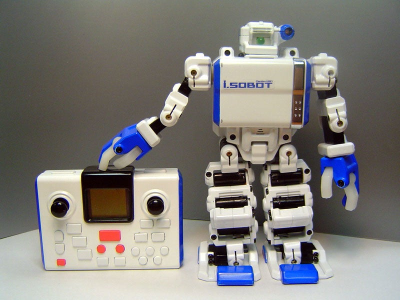 Japanese Toy Company Makes The World's Smallest 2-Legged Robot