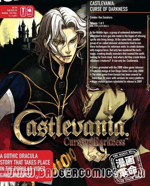 Wii Castlevania Later This Year?