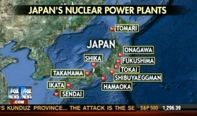 Fox News Locates Nuclear Plant in Nightclub