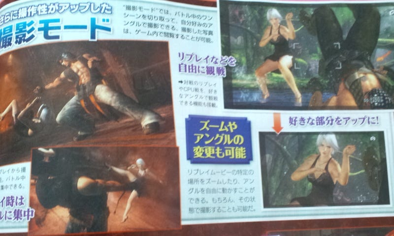 Meet Dead or Alive 5's Newest Fighter