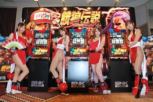 How Japan's Push For Babies Helps Gambling