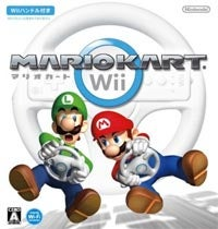 Ain't No Stopping Mario Kart Wii In Japan