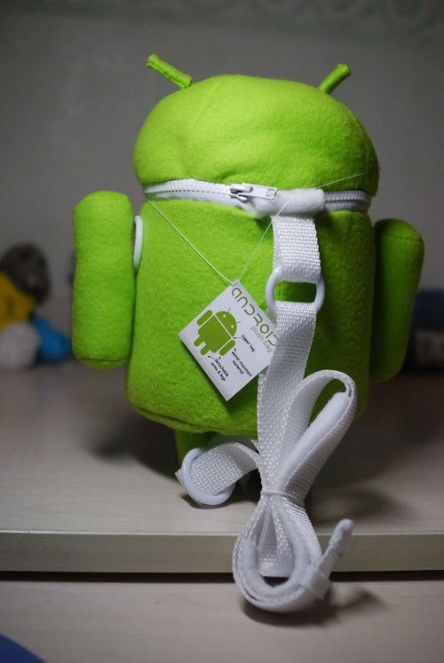 Android Bag Gallery