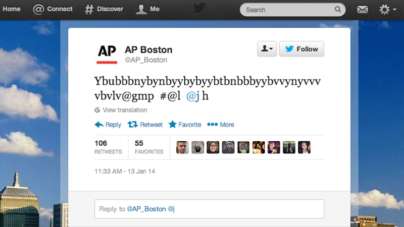 AP Boston's Twitter Account Had the Best Butt Tweet of the Year