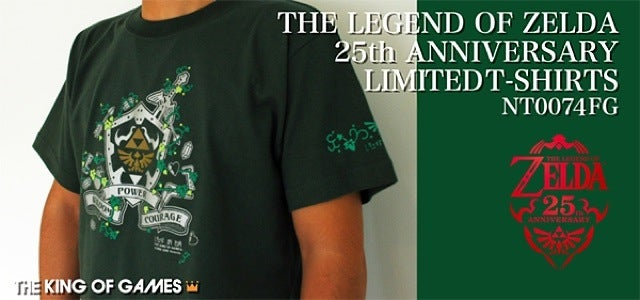 Get this Zelda Shirt While You Can