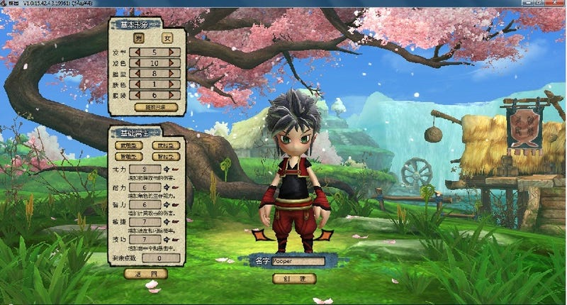 A Chinese Three Kingdoms MMO with Pokemon Elements