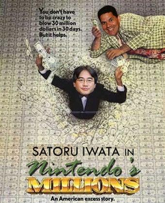 Wii Fit Sells Three Million In Japan