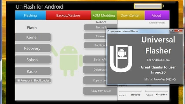 UniFlash for Android Flashes, Manages, and Installs ROMs From Your Desktop