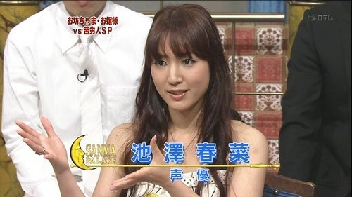 Defense: King of Fighters Voice Actress's Stalker Wasn't Stalking!