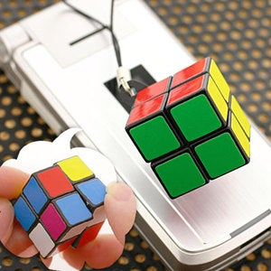 Rubik's Cube from Strapya Simple Enough for Dubya