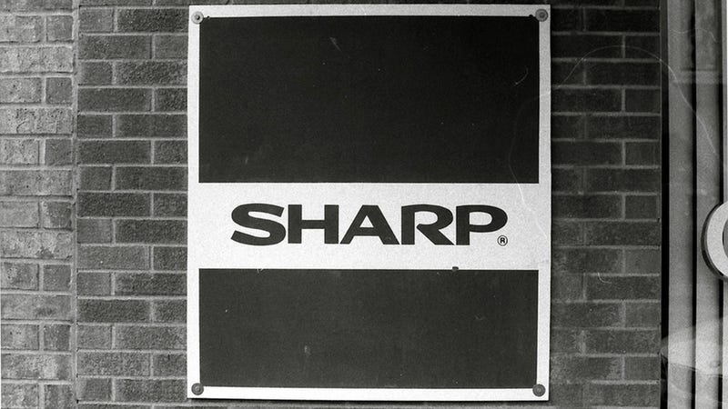 Sharp Is Pleading With US Firms to Help It Out