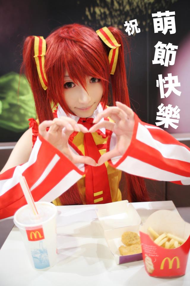 If Ronald McDonald Was an Anime Girl, Eating Fries and Ordering Nuggets