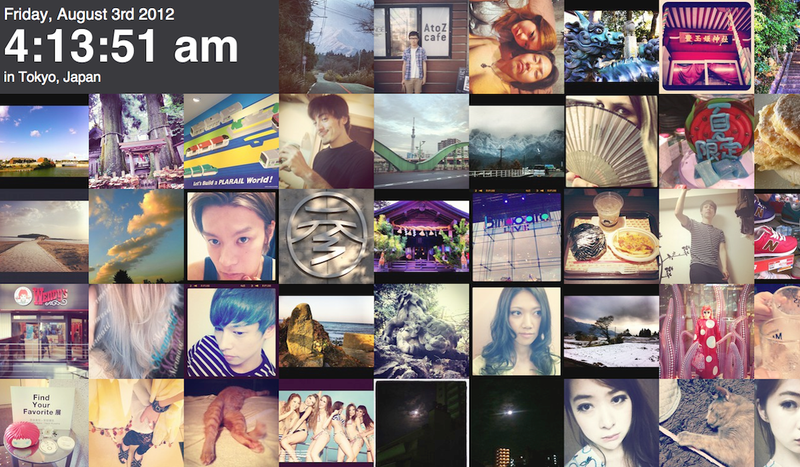 Spy on Instagram All Around the World in Realtime