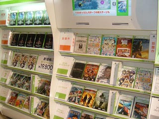 Xbox Japan's Totally Perfect In-Store Display