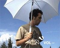 iBrella Interactive iPod Remote