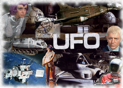 British Cult Classic UFO Is Headed To The Big Screen