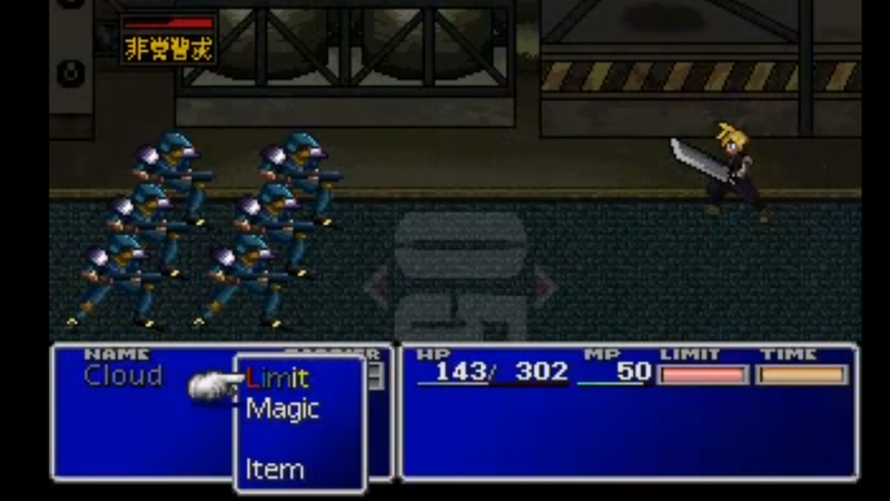 One Fan's Quest To Remake Final Fantasy VII... In 2D