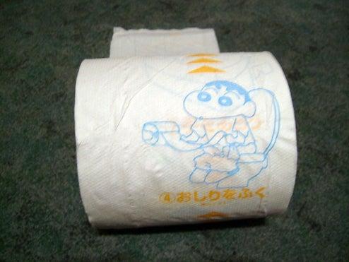 Shin-chan Explains Proper Poop Etiquette