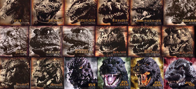 Here are 7 facts about Godzilla that you probably never knew