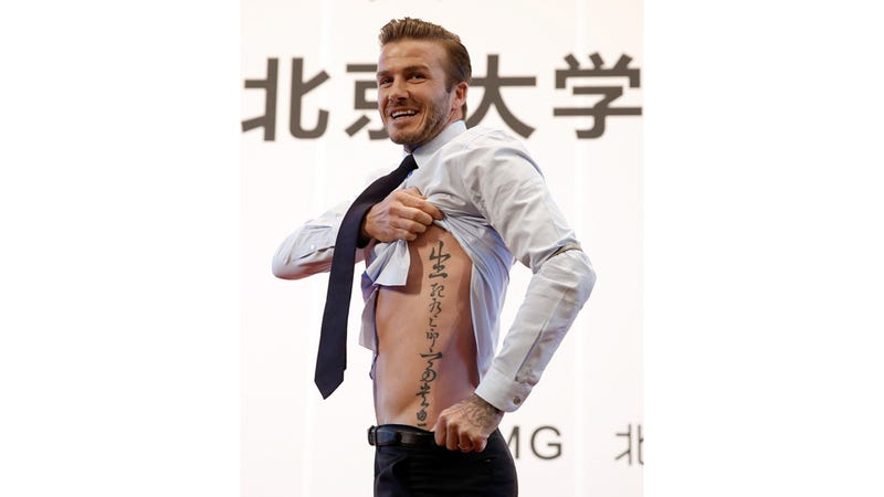 David Beckham's Tattoo Says 'Rich White Guy Loves Protein Shakes' in English