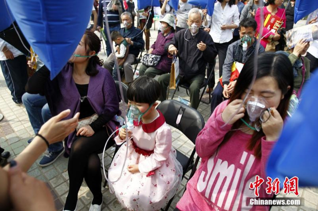 Polluted Chinese City Gets Bags of Clean Mountain Air