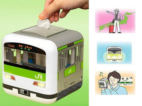 Yamanote Train Bank Lays Down Tracks To Financial Savings