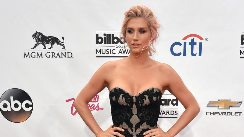 Kesha on Eating Disorder Rehab: 'The Scariest Thing I've Ever Done'