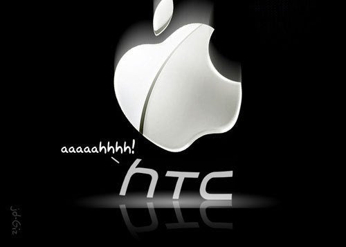 Apple's HTC Complaint Is Officially Moving Forward