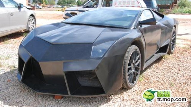 Why did Chinese cops confiscate this fake Lamborghini?