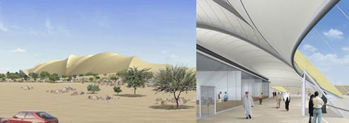 Enormous Artificial Sand Dune To House Museum of Modern Arab Art