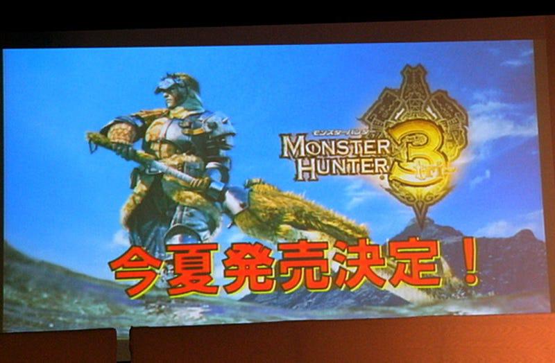 Monster Hunter 3 (tri-) Dated... Sorta