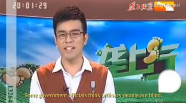 Chinese Agricultural News Host Fired While On The Air