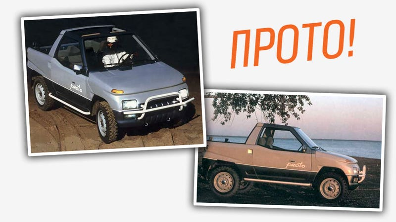 Meet The Soviet Car That Tried To Put The Fun In SocialFUNism!
