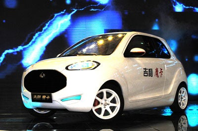 "The McCar is a ""magical"" Chinese Transformer"